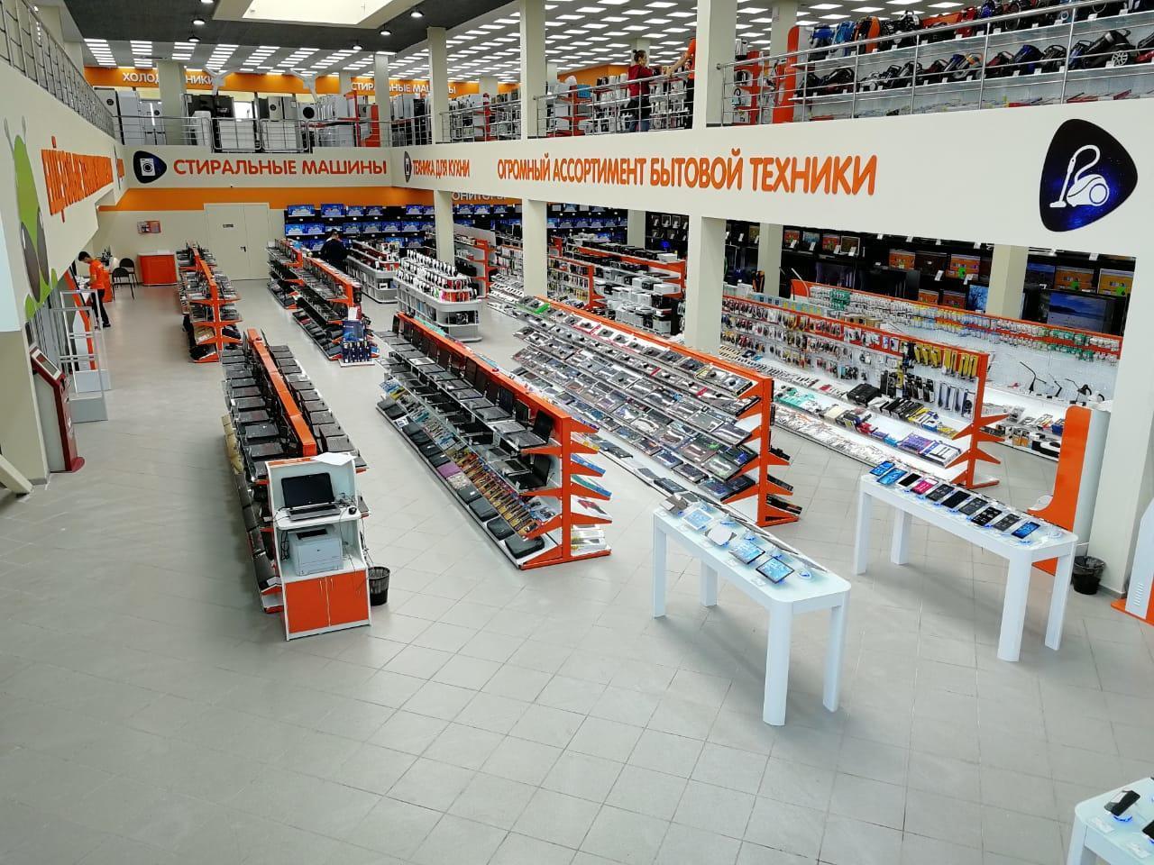 Г Чехов Интернет Магазин